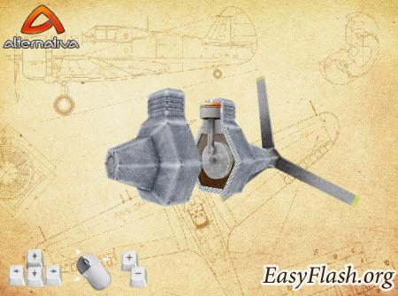 flash демо: 3D двигатель