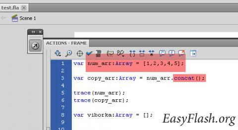 Копирование массивов и создание выборки уникальных элементов в actionscript 3.0