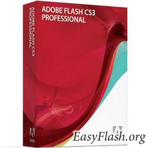 Adobe Flash Professional CS3. Официальная русская версия.