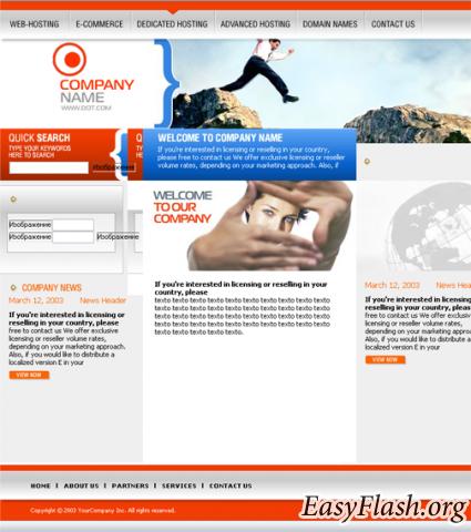 Flash шаблон сайта для бизнес компании