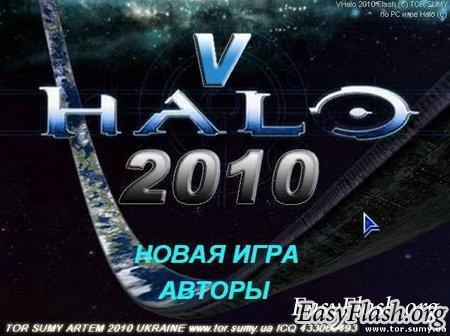 Flash игра VHalo 2010