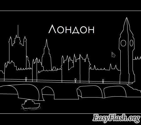 """Мультфильм """"Лев и собачка"""""""