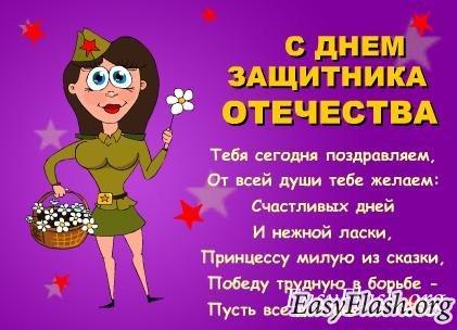 Lt b gt открытка lt b gt уроки lt b gt flash lt b gt