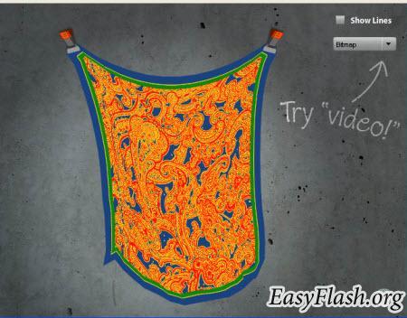 Подвижный креативный flash коврик