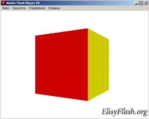 Вращение 3D куба.