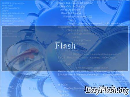 Презентация - Технология Flash