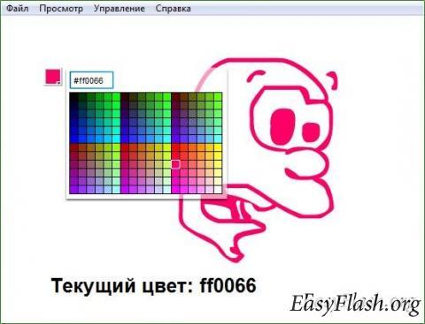 "Использование компонента \""Color Picker\"""