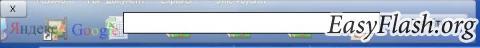 """""""Гаджет"""" поиск по поисковым системам на Adobe AIR"""