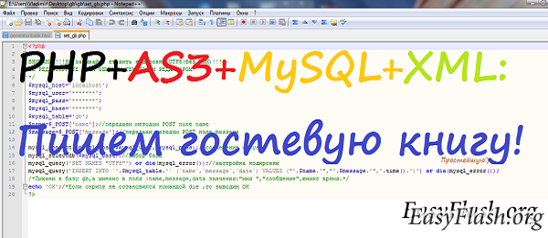Php With Mysql Ebook
