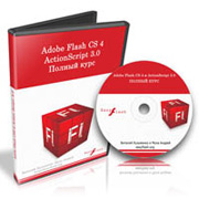 Adobe Flash CS4 � Actionscript 3.0. ������ ���� ����� ������.